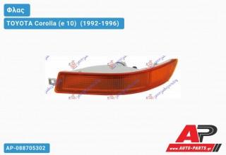 Φλας (Ευρωπαϊκό) (Αριστερό) TOYOTA Corolla (e 10) [Sedan,Station Wagon] (1992-1996)