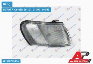 Γωνία Φλας (Ευρωπαϊκό) (Δεξί) TOYOTA Corolla (e 10) [Sedan,Station Wagon] (1992-1996)