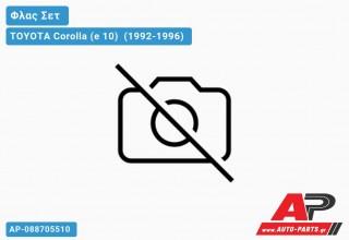 Φλας Φτερού Λευκό Διάφανο (ΣΕΤ) TOYOTA Corolla (e 10) [Sedan,Station Wagon] (1992-1996)