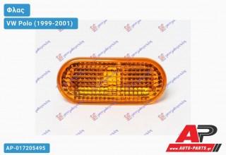 Φλας Φτερού ΚΙΤΡΙΝΟ VW Polo (1999-2001)