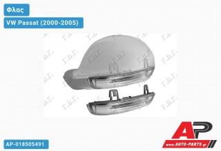 Φλας Πλαϊνό Καθρέφτη (Ευρωπαϊκό) (Δεξί) VW Passat (2000-2005)