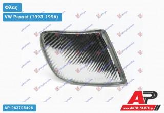 Γωνία Φλας (Αντανακλαστικό) (Δεξί) VW Passat (1993-1996)