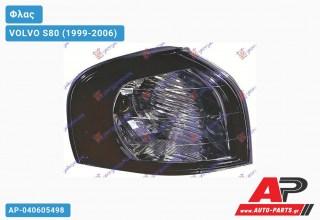 Γωνία Φλας 03- (Ευρωπαϊκό) (Δεξί) VOLVO S80 (1999-2006)