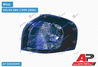 Γωνία Φλας 03- (Ευρωπαϊκό) (Αριστερό) VOLVO S80 (1999-2006)