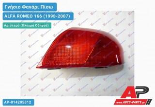 Ανταλλακτικό πίσω φανάρι Αριστερό (Πλευρά Οδηγού) για ALFA ROMEO 166 (1998-2007)