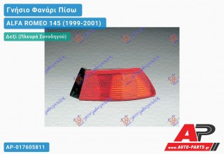 Ανταλλακτικό πίσω φανάρι Δεξί (Πλευρά Συνοδηγού) για ALFA ROMEO 145 (1999-2001)