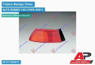 Ανταλλακτικό πίσω φανάρι Αριστερό (Πλευρά Οδηγού) για ALFA ROMEO 145 (1999-2001)