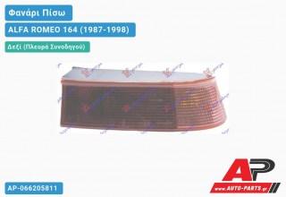 Ανταλλακτικό πίσω φανάρι Δεξί (Πλευρά Συνοδηγού) για ALFA ROMEO 164 (1987-1998)