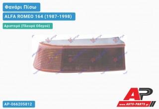 Ανταλλακτικό πίσω φανάρι Αριστερό (Πλευρά Οδηγού) για ALFA ROMEO 164 (1987-1998)