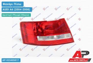 Ανταλλακτικό πίσω φανάρι Αριστερό (Πλευρά Οδηγού) για AUDI A6 (2004-2008)