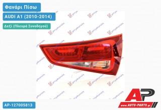 Ανταλλακτικό πίσω φανάρι Δεξί (Πλευρά Συνοδηγού) για AUDI A1 (2010-2014)