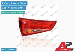 Ανταλλακτικό πίσω φανάρι Αριστερό (Πλευρά Οδηγού) για AUDI A1 (2010-2014)
