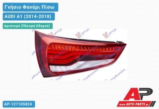 Ανταλλακτικό πίσω φανάρι Αριστερό (Πλευρά Οδηγού) για AUDI A1 (2014-2018)