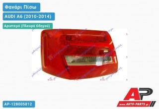 Ανταλλακτικό πίσω φανάρι Αριστερό (Πλευρά Οδηγού) για AUDI A6 (2010-2014)