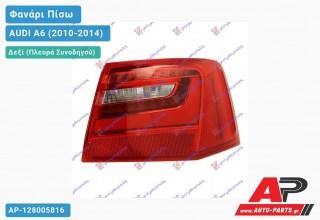 Ανταλλακτικό πίσω φανάρι Δεξί (Πλευρά Συνοδηγού) για AUDI A6 (2010-2014)
