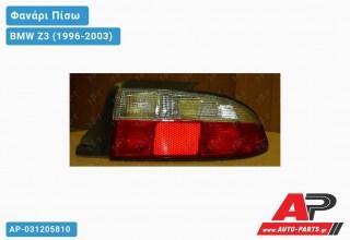 Ανταλλακτικό πίσω φανάρι για BMW Z3 (1996-2003)
