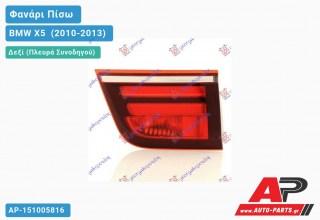 Ανταλλακτικό πίσω φανάρι Δεξί (Πλευρά Συνοδηγού) για BMW X5 [E70] (2010-2013)