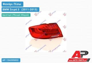 Ανταλλακτικό πίσω φανάρι Αριστερό (Πλευρά Οδηγού) για BMW Σειρά 3 [E92,E93] [Cabrio,Coupe] (2011-2013)