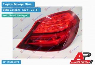 Ανταλλακτικό πίσω φανάρι Δεξί (Πλευρά Συνοδηγού) για BMW Σειρά 6 [F13,F12] [Cabrio,Coupe] (2011-2015)