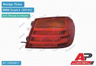 Ανταλλακτικό πίσω φανάρι Δεξί (Πλευρά Συνοδηγού) για BMW Σειρά 4 [F32,F36,F33,FCOUPE,FGR.COUPE,FCABRIO] (2014+)