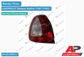 Ανταλλακτικό πίσω φανάρι Αριστερό (Πλευρά Οδηγού) για CHEVROLET Daewoo Nubira (1997-1999)