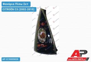 Ανταλλακτικό πίσω φανάρι για CITROËN C3 (2002-2010)