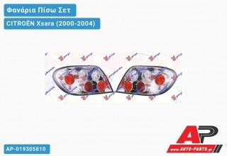 Ανταλλακτικό πίσω φανάρι για CITROËN Xsara (2000-2004)