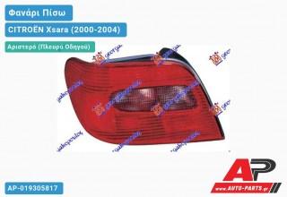 Ανταλλακτικό πίσω φανάρι Αριστερό (Πλευρά Οδηγού) για CITROËN Xsara (2000-2004)