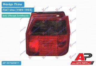 Ανταλλακτικό πίσω φανάρι Δεξί (Πλευρά Συνοδηγού) για FIAT Uno (1989-1993)