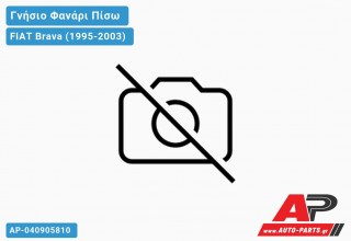 Γνήσιο Φανάρι Πίσω 3ο STOP (MARELLI) FIAT Brava (1995-2003)