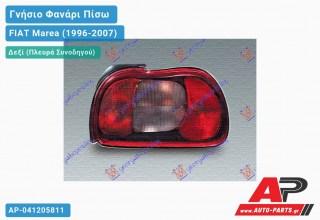 Ανταλλακτικό πίσω φανάρι Δεξί (Πλευρά Συνοδηγού) για FIAT Marea (1996-2007)