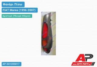 Ανταλλακτικό πίσω φανάρι Αριστερό (Πλευρά Οδηγού) για FIAT Marea (1996-2007)