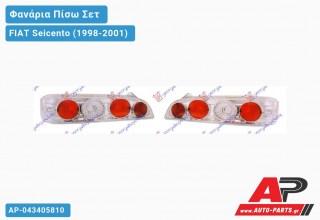 Ανταλλακτικό πίσω φανάρι για FIAT Seicento (1998-2001)
