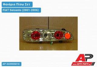 Ανταλλακτικό πίσω φανάρι για FIAT Seicento (2001-2006)