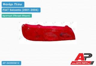 Ανταλλακτικό πίσω φανάρι Αριστερό (Πλευρά Οδηγού) για FIAT Seicento (2001-2006)