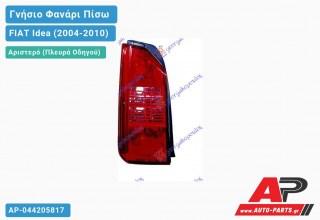 Ανταλλακτικό πίσω φανάρι Αριστερό (Πλευρά Οδηγού) για FIAT Idea (2004-2010)