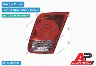 Ανταλλακτικό πίσω φανάρι Δεξί (Πλευρά Συνοδηγού) για HONDA Civic [Sedan] (2001-2004)