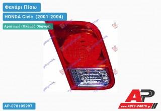 Ανταλλακτικό πίσω φανάρι Αριστερό (Πλευρά Οδηγού) για HONDA Civic [Sedan] (2001-2004)