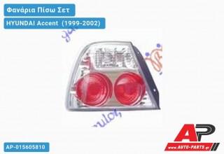 Ανταλλακτικό πίσω φανάρι για HYUNDAI Accent [Hatchback] (1999-2002)