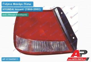 Ανταλλακτικό πίσω φανάρι Δεξί (Πλευρά Συνοδηγού) για HYUNDAI Accent [Hatchback] (1999-2002)