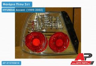 Ανταλλακτικό πίσω φανάρι για HYUNDAI Accent [Liftback] (1999-2002)