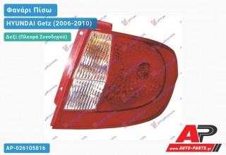 Ανταλλακτικό πίσω φανάρι Δεξί (Πλευρά Συνοδηγού) για HYUNDAI Getz (2006-2010)