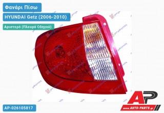 Ανταλλακτικό πίσω φανάρι Αριστερό (Πλευρά Οδηγού) για HYUNDAI Getz (2006-2010)