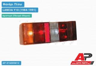 Ανταλλακτικό πίσω φανάρι Αριστερό (Πλευρά Οδηγού) για LANCIA Y10 (1984-1991)