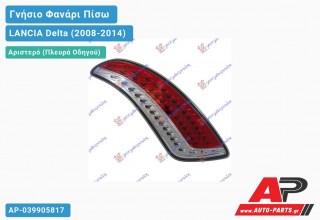 Ανταλλακτικό πίσω φανάρι Αριστερό (Πλευρά Οδηγού) για LANCIA Delta (2008-2014)