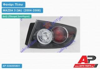 Ανταλλακτικό πίσω φανάρι Δεξί (Πλευρά Συνοδηγού) για MAZDA 3 (bk) [Sedan,Hatchback] (2004-2008)