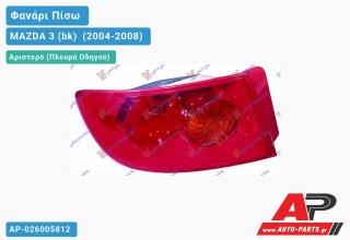 Ανταλλακτικό πίσω φανάρι Αριστερό (Πλευρά Οδηγού) για MAZDA 3 (bk) [Sedan,Hatchback] (2004-2008)