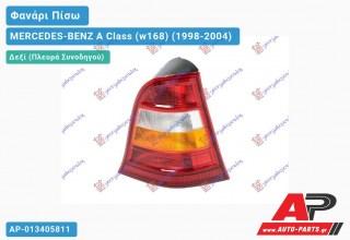 Ανταλλακτικό πίσω φανάρι Δεξί (Πλευρά Συνοδηγού) για MERCEDES-BENZ A Class (w168) (1998-2004)