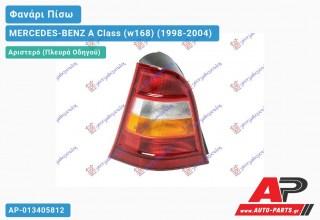 Ανταλλακτικό πίσω φανάρι Αριστερό (Πλευρά Οδηγού) για MERCEDES-BENZ A Class (w168) (1998-2004)
