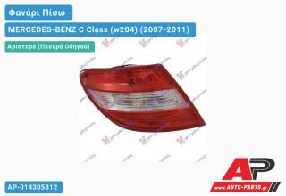 Ανταλλακτικό πίσω φανάρι Αριστερό (Πλευρά Οδηγού) για MERCEDES-BENZ C Class (w204) (2007-2011)